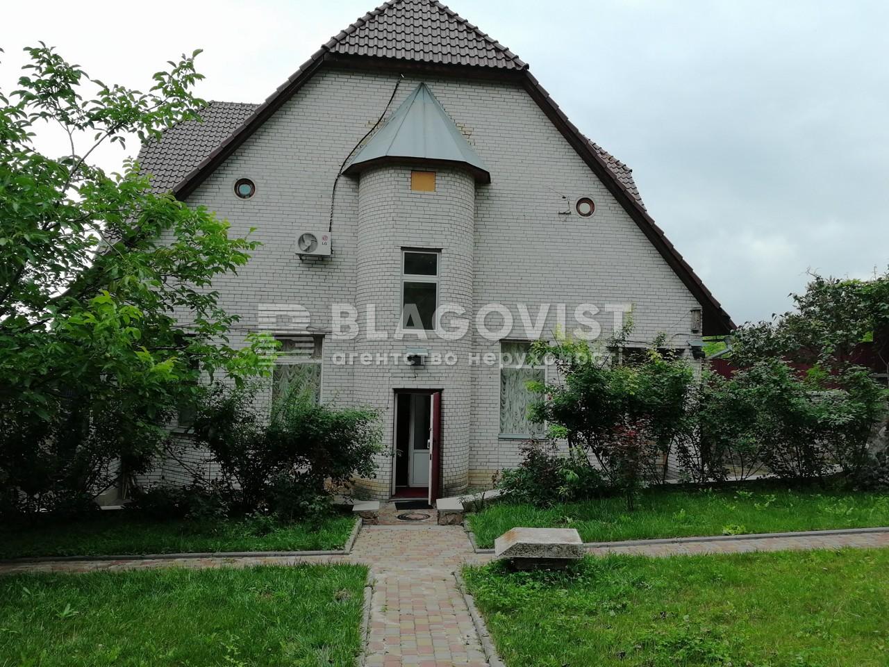 Офис, A-109170, Пирятинская, Киев - Фото 2