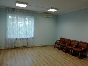Офис, A-109170, Пирятинская, Киев - Фото 12