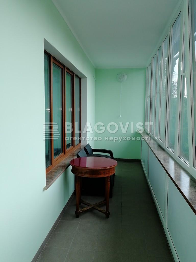 Офис, A-109170, Пирятинская, Киев - Фото 14