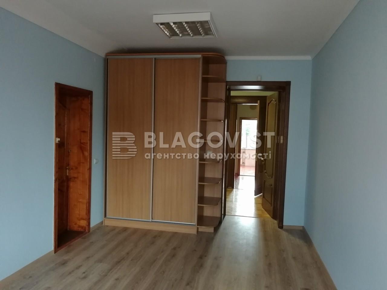 Офис, A-109170, Пирятинская, Киев - Фото 13