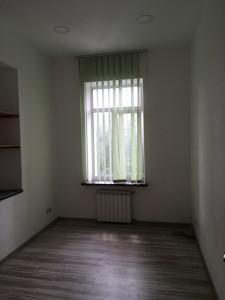 Офіс, Редутна, Київ, Z-654921 - Фото 9