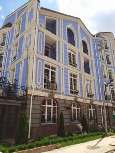 Квартира H-44529, Дегтярная, 6, Киев - Фото 3