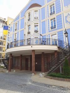 Квартира Дегтярна, 6, Київ, Z-289736 - Фото1