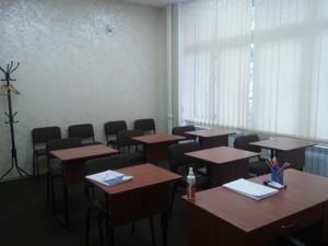 Офіс, Бажана Миколи просп., Київ, R-18733 - Фото3