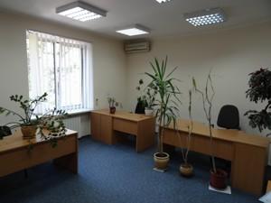 Офіс, Дружби Народів бул., Київ, F-40310 - Фото3
