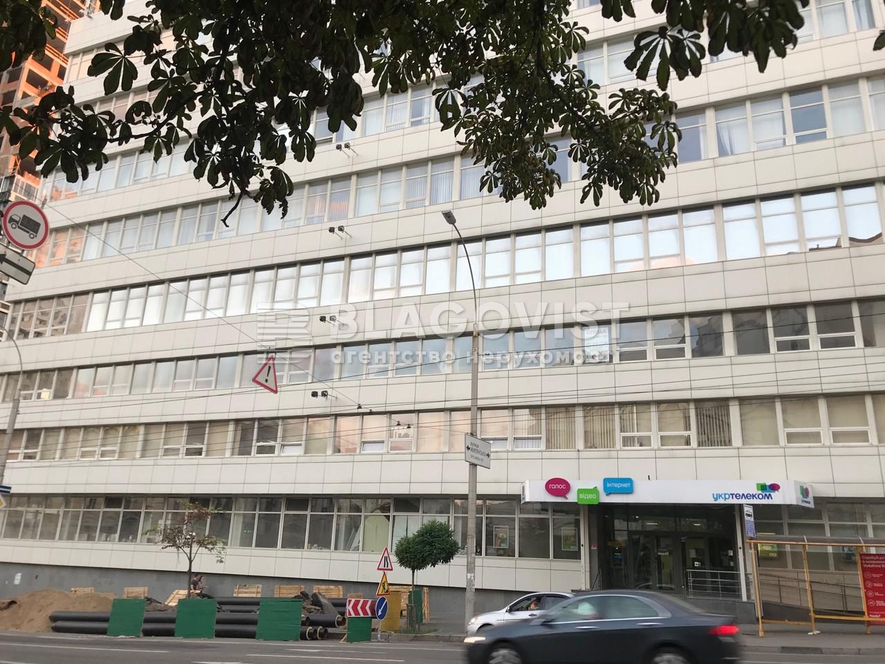 Офис, Антоновича (Горького), Киев, H-42454 - Фото 14
