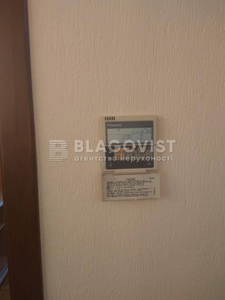 Офис, Антоновича (Горького), Киев, H-42454 - Фото 12