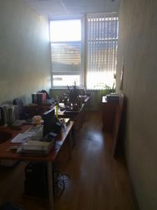 Офис, Антоновича (Горького), Киев, H-42455 - Фото 4