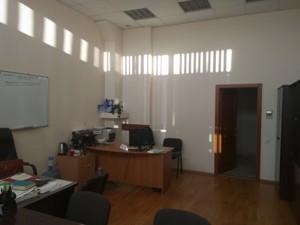 Офис, Антоновича (Горького), Киев, H-42455 - Фото 5