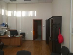 Офис, Антоновича (Горького), Киев, H-42455 - Фото 6