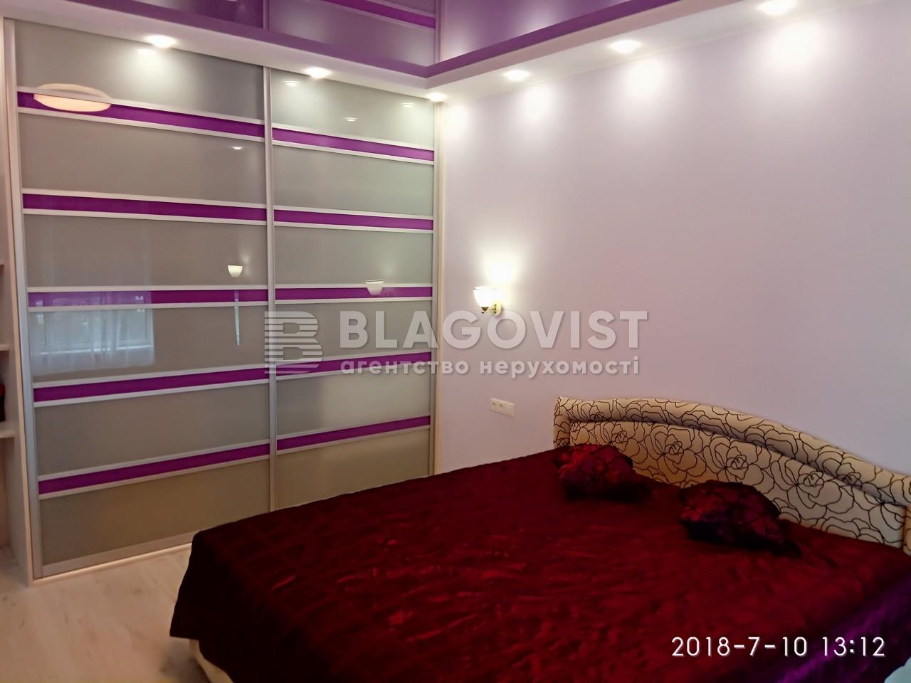 Квартира R-21117, Заречная, 1г, Киев - Фото 9