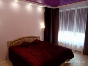 Квартира R-21117, Заречная, 1г, Киев - Фото 10