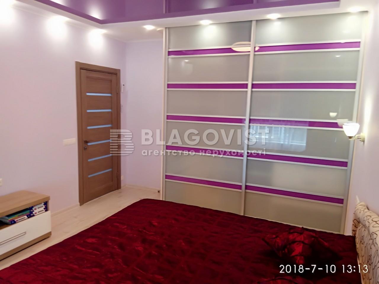 Квартира R-21117, Заречная, 1г, Киев - Фото 11