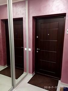 Квартира Заречная, 1г, Киев, R-21117 - Фото 18
