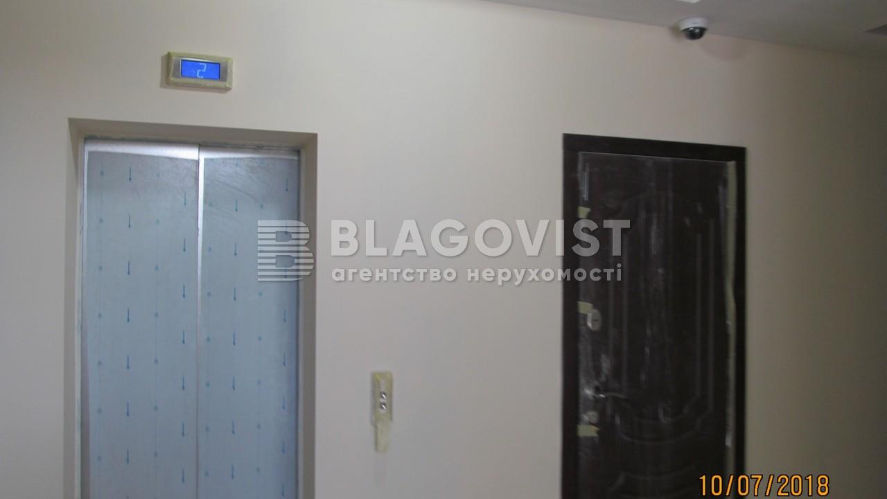 Дом F-40274, Вознесенский спуск (Смирнова-Ласточкина), Киев - Фото 25
