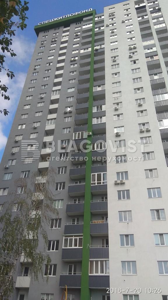 Квартира A-109593, Теремківська, 3, Київ - Фото 2