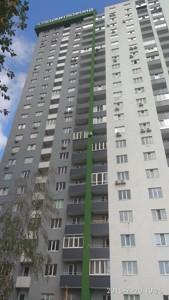 Квартира Теремковская, 3а, Киев, A-110752 - Фото 10