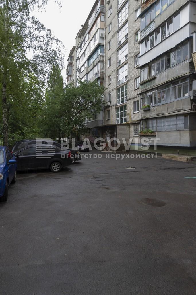 Квартира Z-790552, Молодогвардейская, 12, Киев - Фото 2