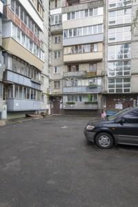 Квартира Z-790552, Молодогвардейская, 12, Киев - Фото 3