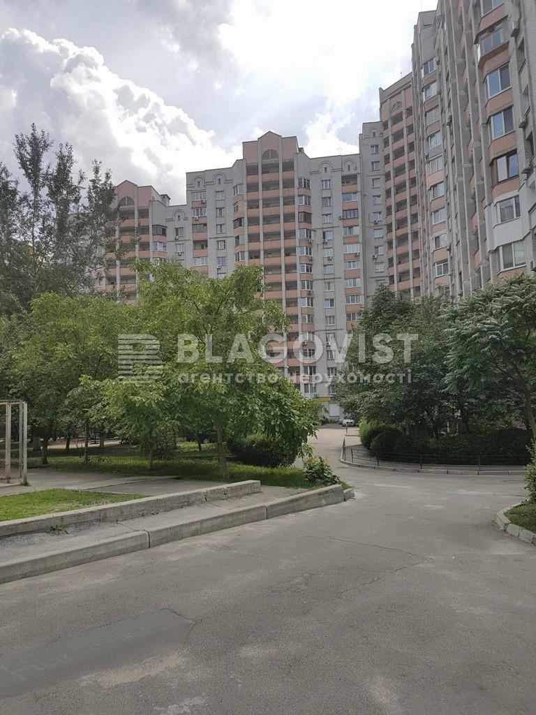 Квартира C-106865, Григоренко Петра просп., 26а, Киев - Фото 3