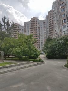 Нежилое помещение, Григоренко Петра просп., Киев, Z-518296 - Фото1