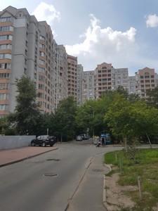 Квартира C-106865, Григоренко Петра просп., 26а, Киев - Фото 4
