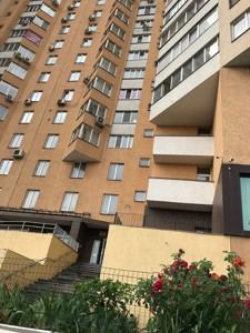 Квартира H-42472, Саперно-Слободская, 22, Киев - Фото 16