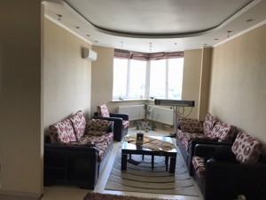 Квартира H-42472, Саперно-Слободская, 22, Киев - Фото 8