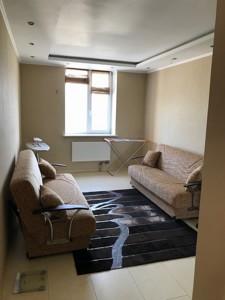 Квартира H-42472, Саперно-Слободская, 22, Киев - Фото 7