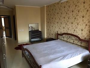 Квартира H-42472, Саперно-Слободская, 22, Киев - Фото 12