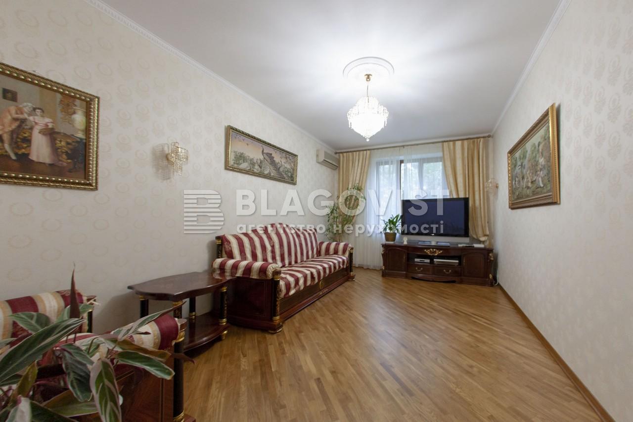 Квартира Z-358740, Марьяненко Ивана, 7, Киев - Фото 1