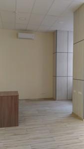 Офис, Деловая (Димитрова), Киев, Z-271097 - Фото 9