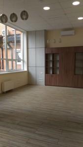 Офіс, Ділова (Димитрова), Київ, Z-271097 - Фото 6