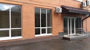Офис, Деловая (Димитрова), Киев, Z-271097 - Фото 18