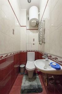 Квартира Z-358740, Марьяненко Ивана, 7, Киев - Фото 13