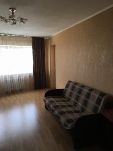 Квартира Верховної Ради бул., 14б, Київ, N-9286 - Фото3