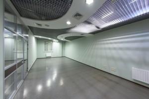Office, Saperno-Slobidska, Kyiv, M-12345 - Photo