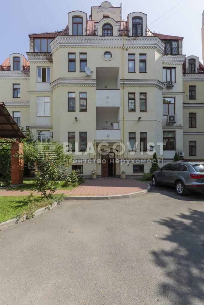 Квартира H-43428, Левандовская (Анищенко), 12, Киев - Фото 2