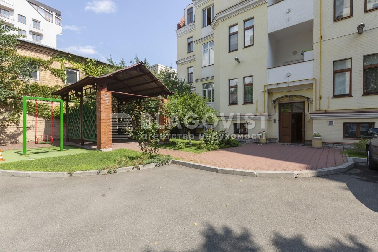 Квартира H-43428, Левандовская (Анищенко), 12, Киев - Фото 4
