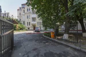 Нежилое помещение, Левандовская (Анищенко), Киев, R-36572 - Фото3