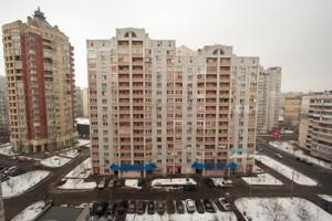 Квартира Урловская, 8, Киев, Z-656939 - Фото1