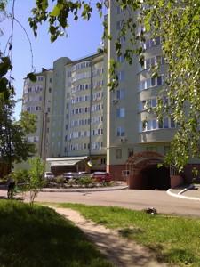 Нежилое помещение, E-37660, Бабкина пер., Борисполь - Фото 8