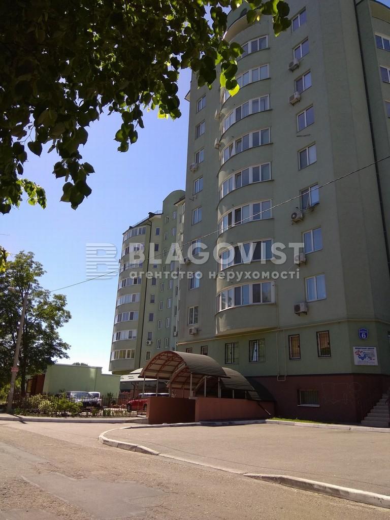 Нежилое помещение, E-37660, Бабкина пер., Борисполь - Фото 9