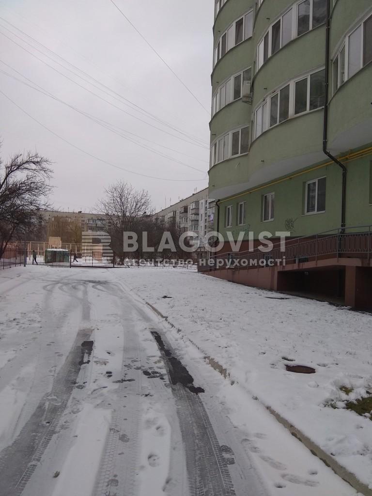 Нежитлове приміщення, E-37662, Бабкіна пров., Бориспіль - Фото 7