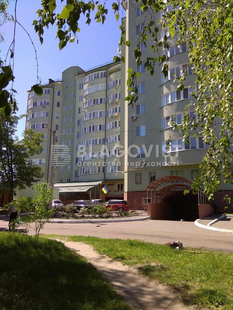 Нежитлове приміщення, E-37662, Бабкіна пров., Бориспіль - Фото 8