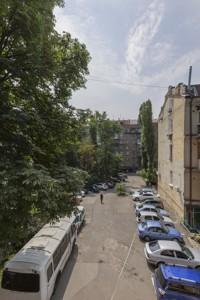 Отдельно стоящее здание, R-19324, Прорезная (Центр), Киев - Фото 36