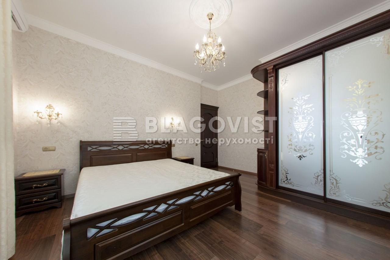 Квартира Z-321577, Кудряшова, 20б, Киев - Фото 8