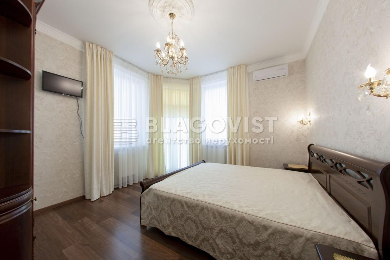 Квартира Z-321577, Кудряшова, 20б, Киев - Фото 7