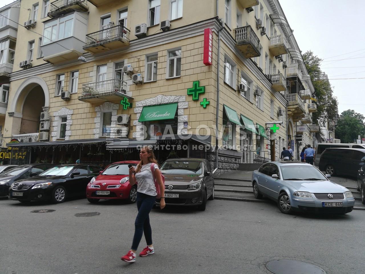 Нежитлове приміщення, E-37666, Лютеранська, Київ - Фото 11