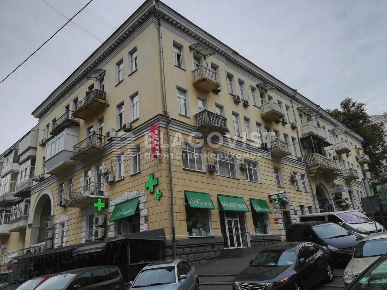 Нежилое помещение, E-37666, Лютеранская, Киев - Фото 2